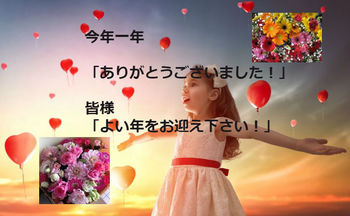 WS000683-1-2.jpg
