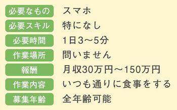 WS000984.JPG
